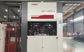 DST-S800++ Full Automatic Zinc Flake Coating Line